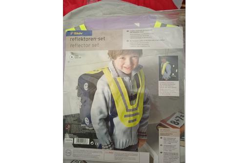 Светоотражательный набор для безопасности детей, фото — «Реклама Севастополя»