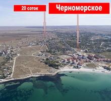 Продается участок - Участки в Крыму