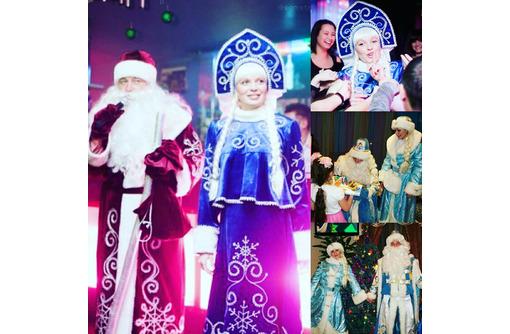 Заказ Дед Мороза и Снегурочки домой и на корпоратив - Свадьбы, торжества в Севастополе