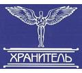 Охранник вахтой в Москве - Охрана, безопасность в Симферополе