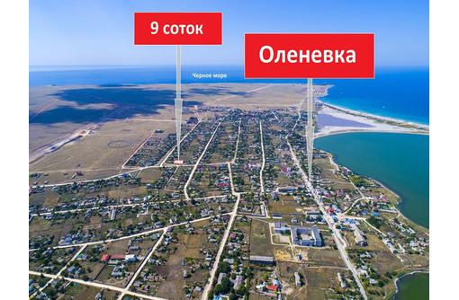 Оленевка урожайная - Участки в Черноморском