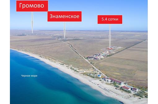 Продается участок 5,4 сотки в коттеджном поселке Золотой Крым - Участки в Черноморском