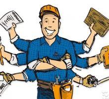 Приглашаем на работу Заведующего хозяйством - Рабочие специальности, производство в Севастополе