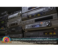 Профессиональная оцифровка видео кассет в Симферополе и по Крыму - Фото-, аудио-, видеоуслуги в Симферополе