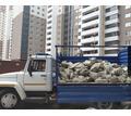 Вывоз мусора.хлама ЗИЛ камаз газель Грузчики - Вывоз мусора в Севастополе