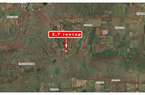 Участок 2,7 га. - находится между пгт. Черноморское и с. Громово - Участки в Черноморском