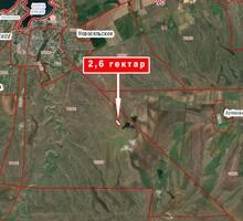 Участок 2,6 га. - находится на территории Новосельского сельского совета - Участки в Крыму