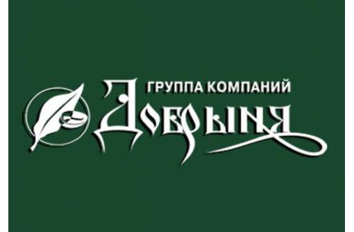 Помощник менеджера по сбыту, фото — «Реклама Севастополя»