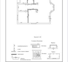 Продаются дома на Хрюкина 12.2млн - Дома в Севастополе