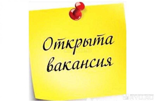 Менеджер по персоналу, фото — «Реклама Севастополя»