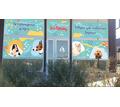 Ветеринарные услуги в Симферополе - «ЗооПрайд»: с заботой о ваших домашних любимцах! - Ветеринарные услуги в Симферополе