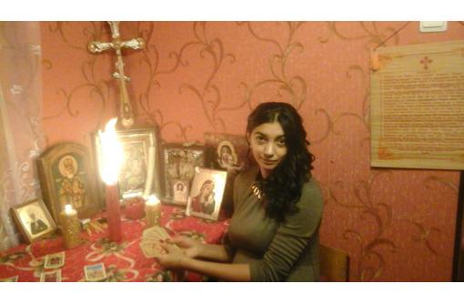Ясновидящая в Севастополе Варвара - Гадание, магия, астрология в Севастополе