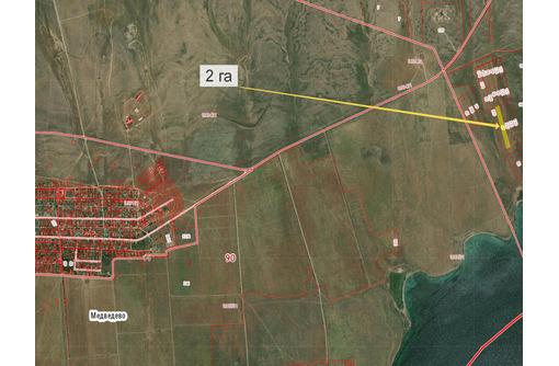 Продается земельный участок 2 га на берегу озера Донузлав - Участки в Черноморском