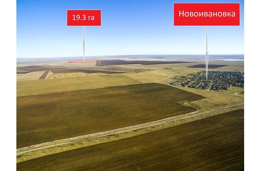 Продается земельный участок 19,3 га (состоит из трех паёв) - Участки в Черноморском