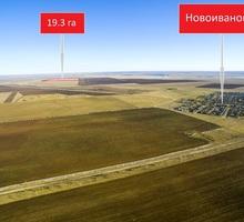 Продается земельный участок 19,3 га (состоит из трех паёв) - Участки в Крыму