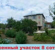 Дом в Заречном 150 кв.м. Гараж, земля, газ. - Дома в Симферополе
