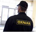 Охранник-контролер торгового зала в супермаркет - Охрана, безопасность в Севастополе