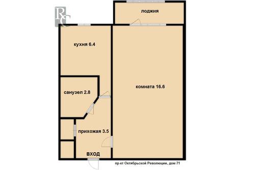Продается однокомнатная квартира по проспекту Октябрьской революции, дом 71., фото — «Реклама Севастополя»