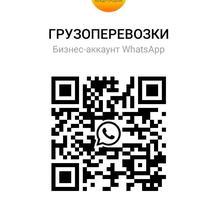 Заказать газель для перевозки - Грузовые перевозки в Партените
