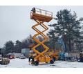 HAULOTTE H15SX б/у ножничный подъемник 15 метров - Инструменты, стройтехника в Крыму