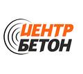 Качественный бетон в Ялте – Центр Бетон: собственное производство, доступные цены, грамотный подход - Бетон, раствор в Крыму