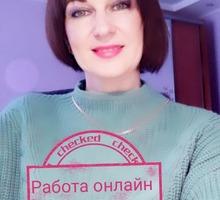 Менеджер интернет магазина - Без опыта работы в Крыму