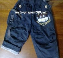 брючки и комбинезон детский - Одежда, обувь в Крыму