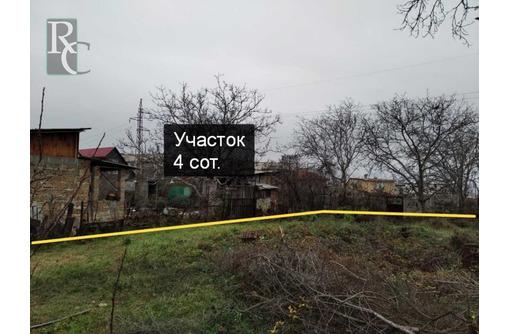 Участок 4 сот. в СТ Горный, фото — «Реклама Севастополя»