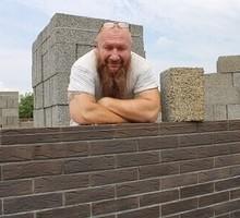 Арболитовые Блоки в Крыму - Кирпичи, камни, блоки в Крыму