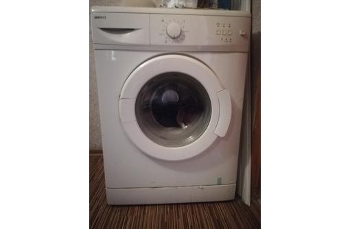 Продаю стиральную машину, б/у в рабочем состоянии, фото — «Реклама Севастополя»