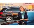 Администратор (управляющая) 40 000 тыс/мес, фото — «Реклама Севастополя»