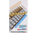 Липолитик OM-PIRUVATIC (Пируват содиум, 1%) 5 мл - Косметика, парфюмерия в Симферополе