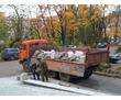 Вывоз мусора (строительного, бытового, хлама ), фото — «Реклама Севастополя»