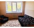 Продам комнату на Николая Музыки 90, фото — «Реклама Севастополя»