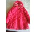Продаю пуховик кораллового цвета, размер 50 б/у, теплый, облегающий фигуру - Женская одежда в Севастополе