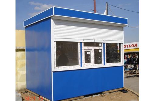 Киоск для уличной торговли 3,0х2,5х2,5м, эконом, новый - Металлические конструкции в Севастополе
