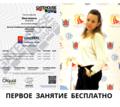 Изучение английского языка он-лайн - Языковые школы в Симферополе