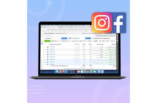 Создам сочный, современный сайт и настрою рекламу в ЯД, VK и Instagram - Реклама, дизайн, web, seo в Черноморском