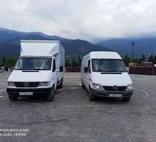 грузовое такси, квартирный переезд, грузчики - Грузовые перевозки в Гурзуфе