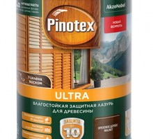 Pinotex (Пинотекс) со склада в Симферополе. Возможен опт. - Лакокрасочная продукция в Крыму
