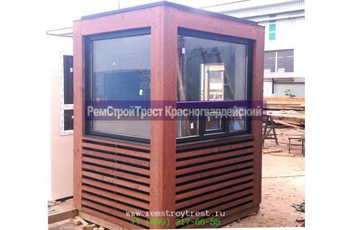Пост охраны 1,8х1,8м бруски лиственницы, утепленный - Металлические конструкции в Севастополе