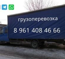 Грузоперевозки газель - Грузовые перевозки в Крыму