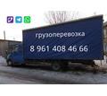 Грузоперевозки газель - Грузовые перевозки в Приморском