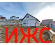 Продам Дом в городе, земля 5 сот ИЖС, фото — «Реклама Севастополя»