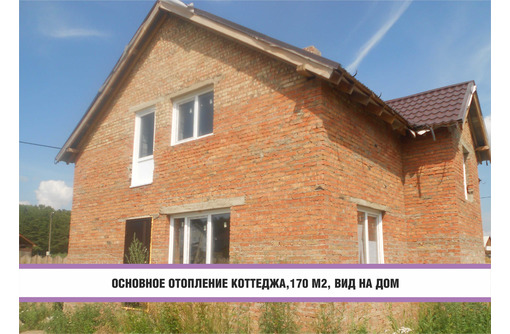 Электро - водяной пол XL PIPE, фото — «Реклама Севастополя»
