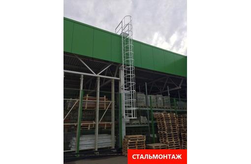 Внутренние и наружные металлические лестницы – изготовление и монтаж. - Металлические конструкции в Севастополе