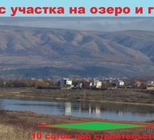 Крым, с. Мраморное. Участок в Райском уголке. - Участки в Симферополе