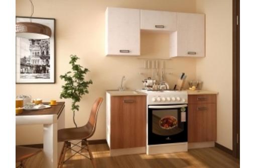 Продам Кухню Катя 1.6 м, фото — «Реклама Севастополя»