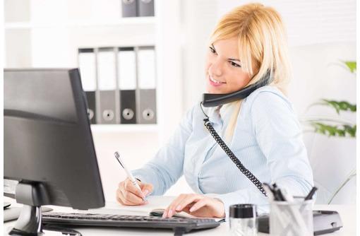 Требуется офис-менеджер, фото — «Реклама Севастополя»