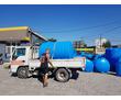Бак для воды 3 куб, фото — «Реклама Севастополя»